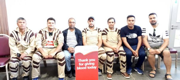 Blood Donation by UK Volunteers