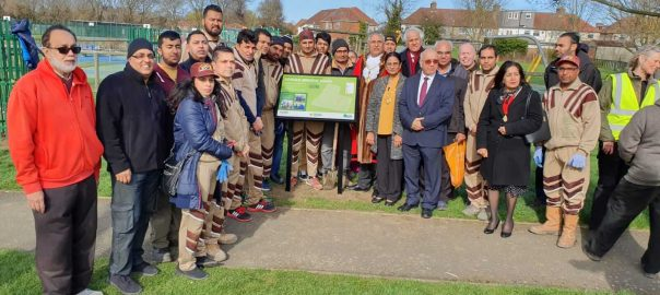 Tree Plantation Drive in London