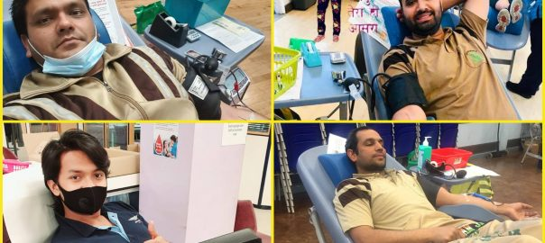 UK Sangat Donate Blood