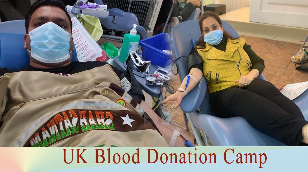 Blood Donation Camp UK